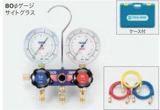イチネンTASCO タスコ  サイトグラス付ゲージマニホールド TA122EH [A020705]