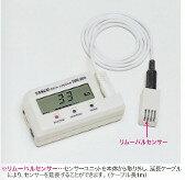 イチネンTASCO タスコ  温湿度データロガー表示付 TA413N [A020711]