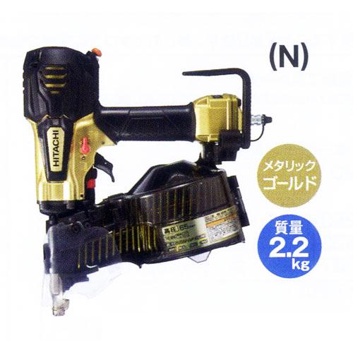 日立工機 高圧ロール釘打機 NV65HR(N) (パワー切替機構不付)メタリックゴールド