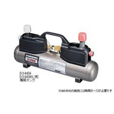 日立工機 エアタンク UA545H2 エア工具