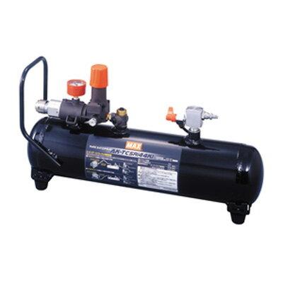 マックス(MAX) 高圧接続エアタンク 【4MPa対応】  AK-TC5R(44K)