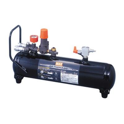 マックス(MAX) 高圧エアタンク 【4MPa対応】 AK-TH5R(44K)