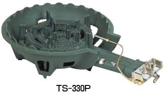 鋳物コンロ 三重コンロ TS-330用バーナー 種火無
