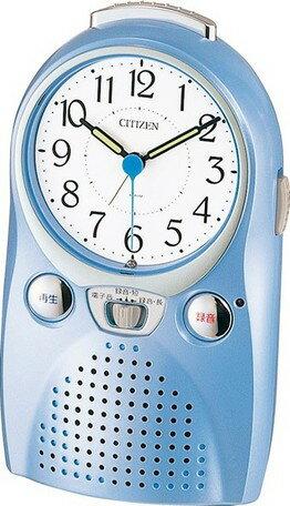 目覚まし時計 メンズ レディース 時計 シチズン目覚まし時計 伝言くんルージュW 4SE521-004 シチズン