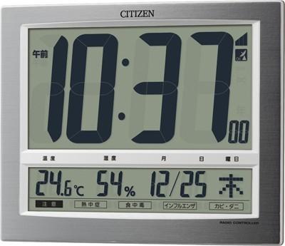 目覚まし時計 メンズ レディース 時計 シチズン電波目覚まし時計 パルデジットワイド140 8RZ140-019 シチズン