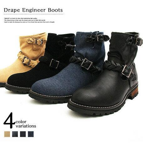期間限定 エンジニアブーツ メンズ ブーツ・シューズ glabella グラベラ ドレープ エンジニア ブーツ 靴 紳士靴 エンジアニアブーツ ※fu
