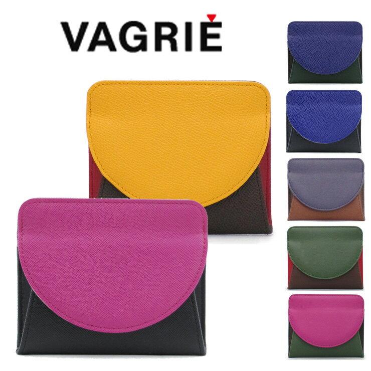 ヴァグリエ VAGRIE コインケース 本� レディース puy2283