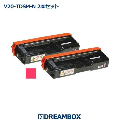 V20-TDSM-N マゼンタトナー(2本セット) リサイクル SPEEDIA V2000・V2500対応