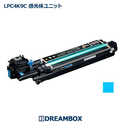 LPC4K9C 感光体ユニットシアン 国内純正品LP-S950,LP-S820,LP-M720F対応