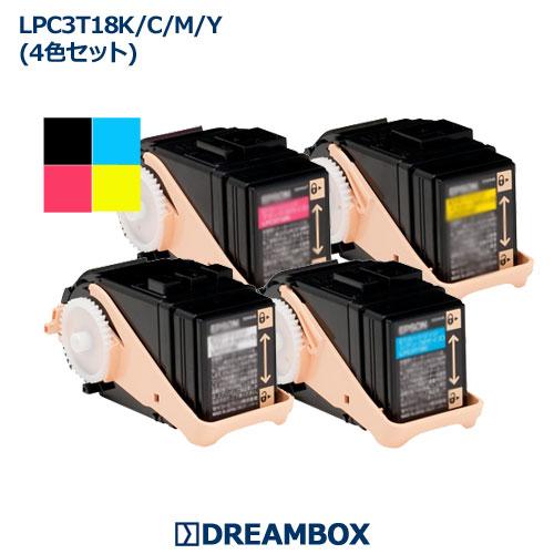 LPC3T18 トナー(4色セット) リサイクルLP-S7100,LP-S8100対応