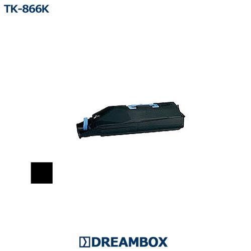 TK-866K ブラックトナー リサイクル 京セラ TASKalfa250ci,TASKalfa300ci対応