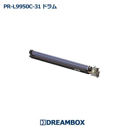 PR-L9950C-31 ドラム リサイクル Color MultiWriter 9950C対応