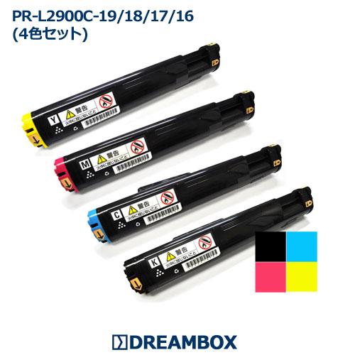 PR-L2900C トナー(4色セット) リサイクルMultiWriter 2900C対応