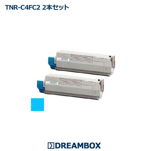 TNR-C4FC2 シアントナー(2本セット) リサイクル C610dn,C610dn2対応