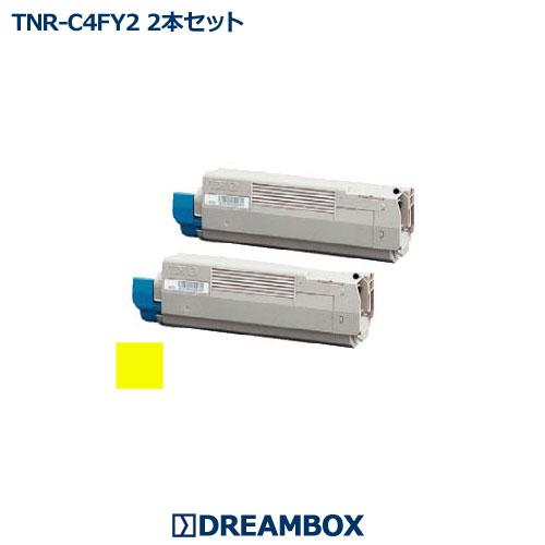 TNR-C4FY2 イエロートナー(2本セット) リサイクル C610dn,C610dn2対応