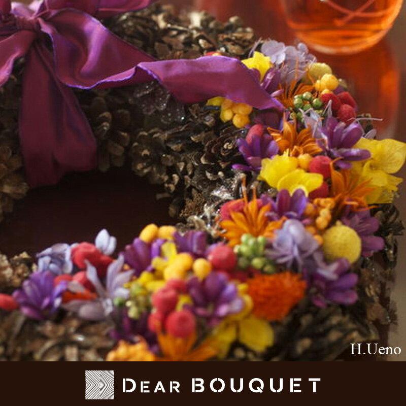 木の実 リース(直径32cm) 紫 プリザーブドフラワー ドライフラワー 秋 ハロウィン 壁掛け 壁飾り 玄関 ドアリース ウェルカム クリスマスリース