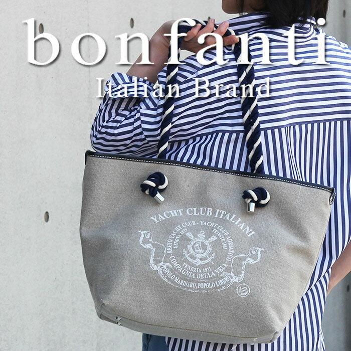 イタリア製 バッグ ボンファンティ 爽やかな色合いとロープハンドルが大人気のトートバッグ