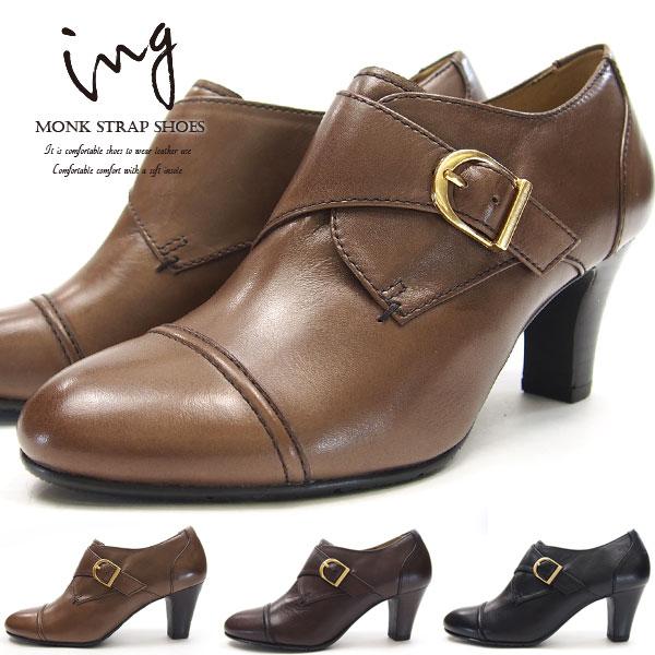 【あす楽】【送料無料】ing イング ブーティ レディース 全3色 0726 モンクストラップシューズ 本革 靴 トラッド 女性 婦人