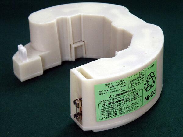 【PC限定 エントリーでポイント10倍!】三菱電機照明 10N25GA | 誘導灯 | 非常灯 | バッテリー | 交換電池 | 防災
