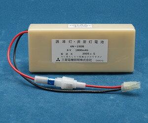 【PC限定 エントリーでポイント10倍!】三菱電機照明 6N19DB | 誘導灯 | 非常灯 | バッテリー | 交換電池 | 防災