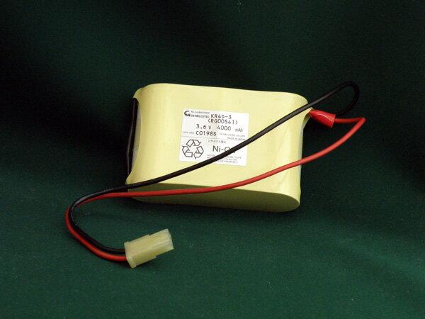 【納期3週間】KR4D-3(RG00541) 相当品 三洋ジーエスソフトエナジー製相当品 組電池製作バッテリー ソーラー時計 等用 3.6V4000mAh