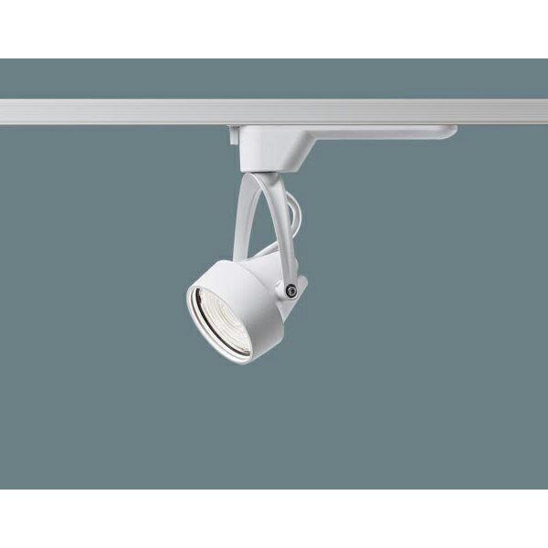 【PC限定 エントリーでポイント10倍!】NNN01321W LE1 (NNN01721W LE1代替品) パナソニック LEDスポットライト(電球色)<ビーム角18°> 100形 配線ダクト取付型