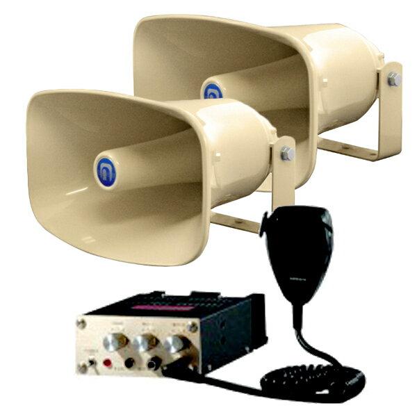 【エントリーでポイント2倍!】E42A2 noboru(ノボル電機製作所)マイク放送用アンプ YA-4041と樹脂製ホーンスピーカ NP-520×2セット
