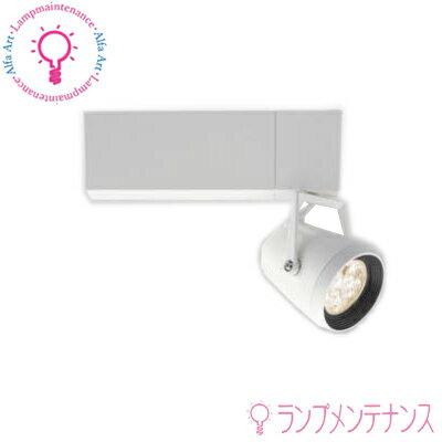 マックスレイ 照明器具 MS10293-80-90 CETUS-S スポットライトプラグタイプ(LED:14 W)(電球色*狭角*LED内蔵・電源装置*電球付) ※回転角 360*調光不可[MS102938090]