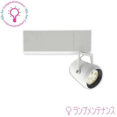 マックスレイ 照明器具 MS10293-80-91 CETUS-S スポットライトプラグタイプ(LED:14 W)(電球色*狭角*LED内蔵・電源装置*電球付) ※回転角 360*調光不可[MS102938091]