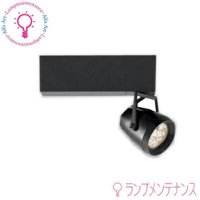 マックスレイ 照明器具 MS10293-82-90 CETUS-S スポットライトプラグタイプ(LED:14 W)(電球色*狭角*LED内蔵・電源装置*電球付) ※回転角 360*調光不可[MS102938290]