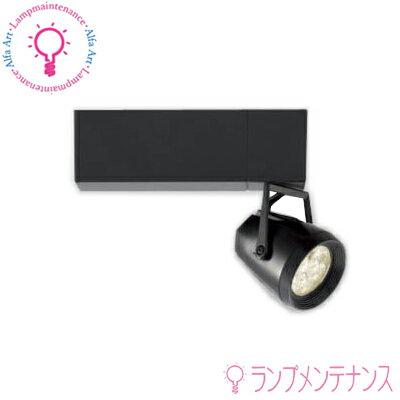 マックスレイ 照明器具 MS10293-82-91 CETUS-S スポットライトプラグタイプ(LED:14 W)(電球色*狭角*LED内蔵・電源装置*電球付) ※回転角 360*調光不可[MS102938291]