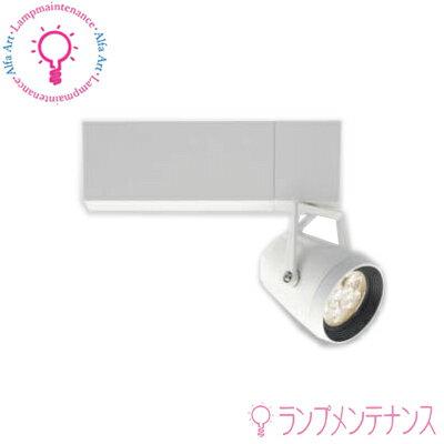 マックスレイ 照明器具 MS10294-80-90 CETUS-S スポットライトプラグタイプ(LED:14 W)(電球色*中角*LED内蔵・電源装置*電球付) ※回転角 360*調光不可[MS102948090]