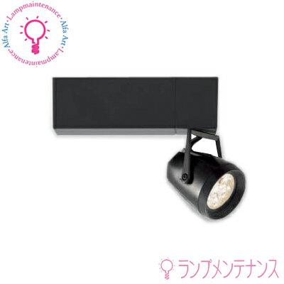 マックスレイ 照明器具 MS10294-82-90 CETUS-S スポットライトプラグタイプ(LED:14 W)(電球色*中角*LED内蔵・電源装置*電球付) ※回転角 360*調光不可[MS102948290]