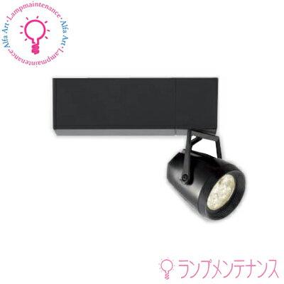 マックスレイ 照明器具 MS10294-82-91 CETUS-S スポットライトプラグタイプ(LED:14 W)(電球色*中角*LED内蔵・電源装置*電球付) ※回転角 360*調光不可[MS102948291]