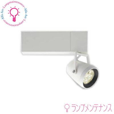 マックスレイ 照明器具 MS10295-80-91 CETUS-S スポットライトプラグタイプ(LED:14 W)(電球色*広角*LED内蔵・電源装置*電球付) ※回転角 360*調光不可[MS102958091]