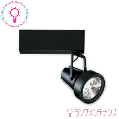 マックスレイ 照明器具 MS10321-82-97 GEMINI-L スポットライトプラグタイプ(LED:32.9 W)(白色*中角*LED内蔵・電源装置付) ※回転角 360*調光不可[MS103218297]