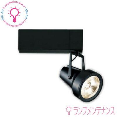 マックスレイ 照明器具 MS10322-82-91 GEMINI-L スポットライトプラグタイプ(LED:32.9 W)(電球色*広角*LED内蔵・電源装置付) ※回転角 360*調光不可[MS103228291]