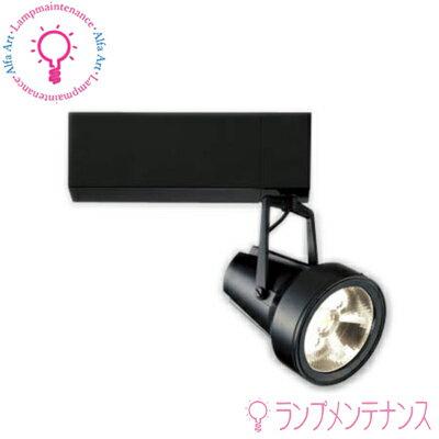 マックスレイ 照明器具 MS10330-82-85 GEMINI-L スポットライト(スーパーマーケット*精肉)プラグタイプ(LED:32.9W)(ライトピンク*狭角*LED内蔵・電源装置付) ※回転角 360*調光不可[MS103308285]