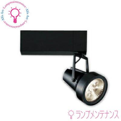 マックスレイ 照明器具 MS10331-82-85 GEMINI-L スポットライト(スーパーマーケット*精肉)プラグタイプ(LED:32.9W)(ライトピンク*中角*LED内蔵・電源装置付) ※回転角 360*調光不可[MS103318285]