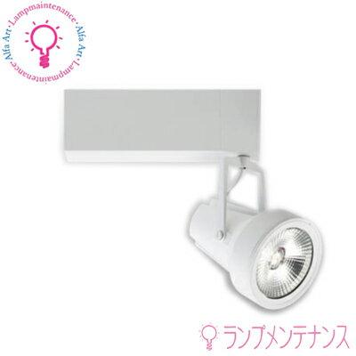 マックスレイ 照明器具 MS10332-80-92 GEMINI-L スポットライト(スーパーマーケット*青果)プラグタイプ(LED:32.9W)(ウォーム*広角*LED内蔵・電源装置付) ※回転角 360*調光不可[MS103328092]