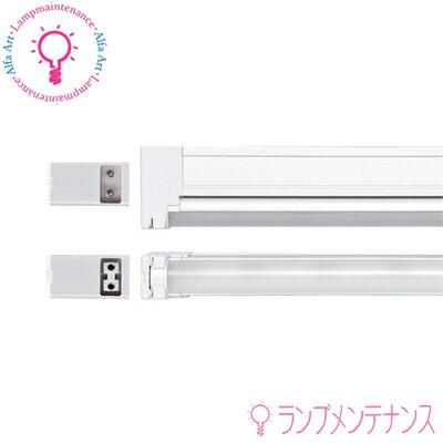 彩ユニオン SL5-16L ユニスティックライトneo LED 電球色/本体長1,115mm電源工事不要*取付け簡単*内装・什器にフィット[SL516L]