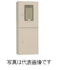 (日東工業)MS-21BC 引込計器盤キャビネット 色 クリーム