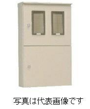 (日�工業)OMS-331B 引込計器盤キャビ�ット 色 ライトベージュ