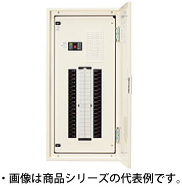 【日東工業】PNL10-30JCアイセーバ協約形プラグイン電灯分電盤基本タイプ 単相3線式 主幹100A分岐回路数30 色クリーム