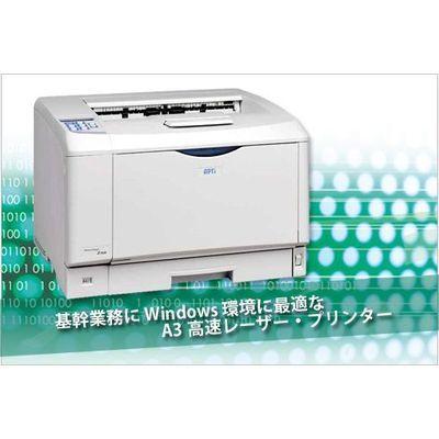 JBアドバンスト・テクノロジー <PowerLaser>モノクロレーザープリンタ Z7028P