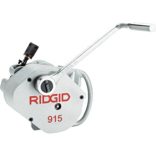 Ridge Tool Compan リジッド 915 ロールグルーバー 76827付属 88232 88232