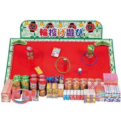 その他 輪投げゲームお菓子キット 2931754