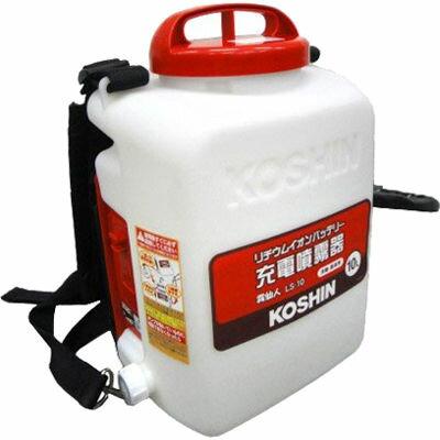 【カード決済OK】工進 『霧仙人』リチウムバッテリー搭載 充電噴霧器(消毒・除草用)LS-10 LS10
