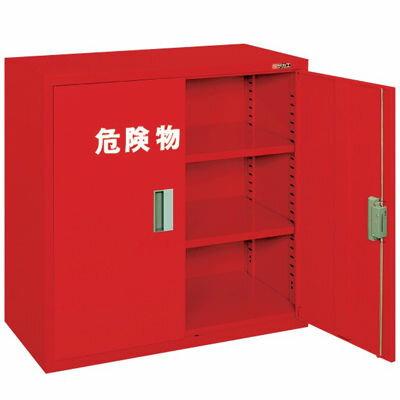 【カード決済OK】サカエ 危険物保管ロッカー KU-AR