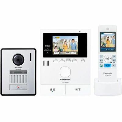 【代引手数料無料】パナソニック スタイリッシュ広角カメラ玄関子機のワイヤレスモニター付テレビドアホン【電源コード式】 (VLSWD303KL) VL-SWD303KL